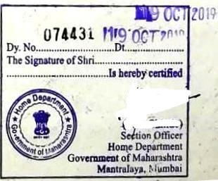 hrd for apostille and uae certificate attestation in pune mumbai chennai delhi
