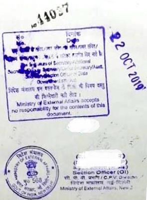 mea attestation stamp uae attestation in pune mumbai delhi chennai