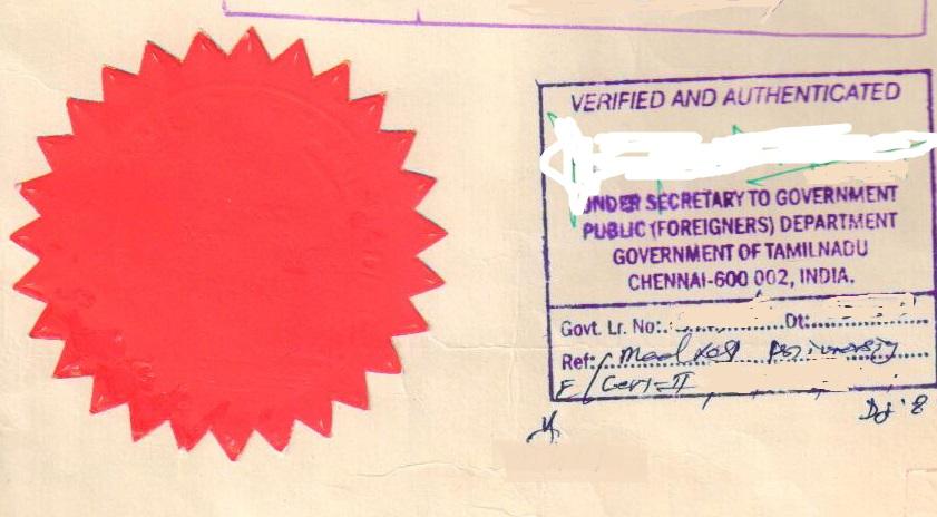 mea attestation stamp uae attestation
