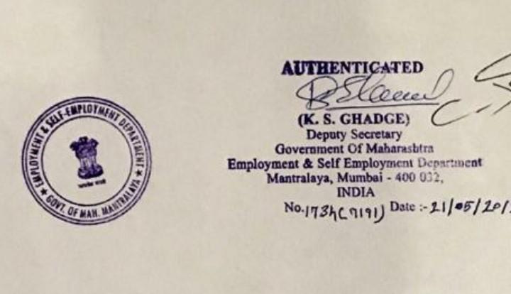 HRD attestation stamp