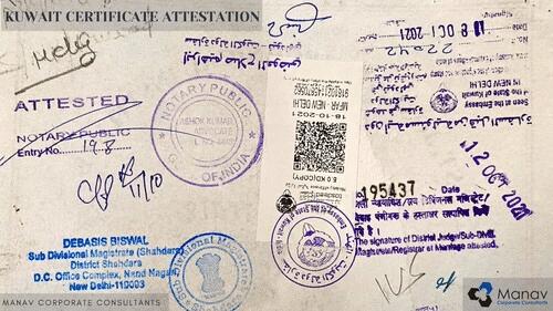 Kuwait Embassy Stamping